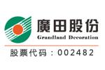 龍華網站建設公司