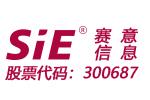 深圳外貿雲(yun)