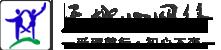 營銷(xiao)型網(wang)站建設_網(wang)站優化推廣_網(wang)絡營銷(xiao)免費培訓(xun)_深圳網(wang)站制(zhi)作【天(tian)地心網(wang)絡】