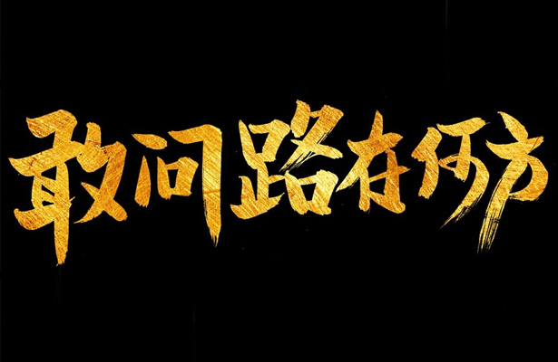 深圳(chou)網站建(jian)設現(xian)狀分析-敢問shi)吩諍畏fang)