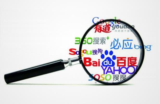 新(xin)網(wang)站做好後優先考(kao)慮(lv)的八種推廣方法